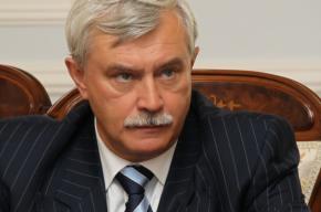Полтавченко доложил Медведеву о ситуации в Петербурге