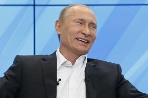 Шутка от Путина: границы России нигде не заканчиваются