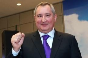 Рогозин сравнил Молдавию и Украину с Гондурасом и Гватемалой