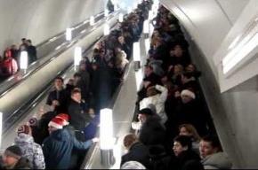 Больше 10 млн человек воспользовались метро за 5 дней снегопада