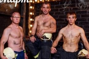 Омские пожарные разделись для эротического календаря