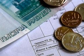 Малоимущих освободят от подоходного налога