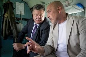 Власти Украины назвали условия возвращения Крыма и Донбасса
