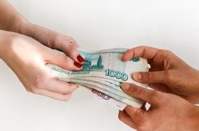 Пара цыган обокрала пенсионерку в Колпино на 115 тысяч рублей
