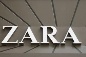 Американка будет судиться с ZARA из-за проданного платья с мертвой крысой