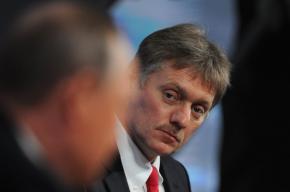 Песков назвал «очень серьезными» обвинения  против министра Улюкаева