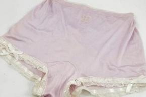 Розовые трусики Евы Браун ушли с молотка за 3 600 долларов