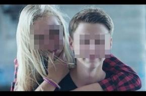 Неизвестный опубликовал фото с места трагедии псковских подростков