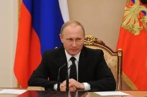 Путин оперативно получал информацию о разработке Улюкаева