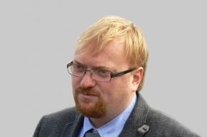 Милонов призвал «не обижать Райкиных»