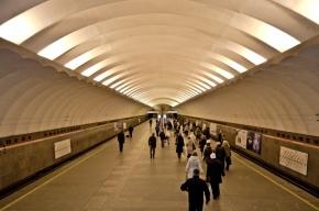 «Проспект Большевиков» закрыт по техническим причинам