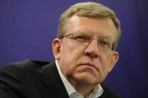 Кудрин сомневается, что Улюкаев вымогал взятку