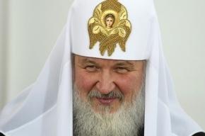 Глава РПЦ сравнил аборты с алкоголем и наркотиками