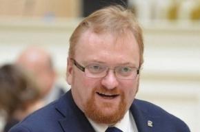 Милонов рассказал о новом рецепте кофе «руссиано»