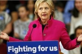 Развод семьи Клинтон оказался злой шуткой