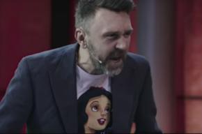 Шнуров в новом клипе посмеялся над телепрограммой с самим собой