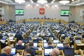 Законопроект о запрете детям чиновников обучаться за границей внесен в Госдуму