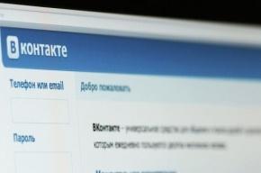 Полиция Югры задержала преступника после его комментария к своей ориентировке