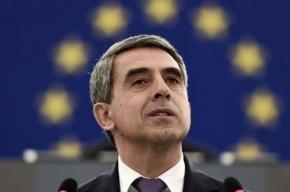 Президент Болгарии: Россия пытается расколоть Европу