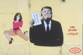 Граффити с Мадонной и Трампом художники нарисовали в Купчино