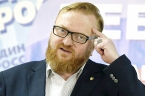ЗакС снимет с учета 23 законопроекта Милонова
