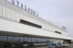 Самолет Петербург-Москва не вылетел из Пулково из-за снегопада
