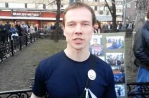 ФСИН: Дадин на видео опроверг собственные пытки
