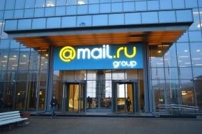 Mail.ru прекращает доставлять интернет-трафик на Украину