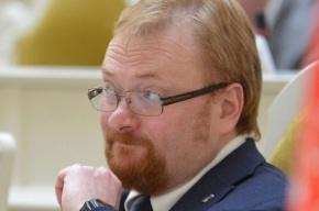Милонов сравнил школьников с кроликами из «Дома 2» из-за уроков полового воспитания