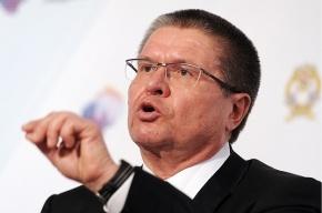 Улюкаева отправили под домашний арест на два месяца