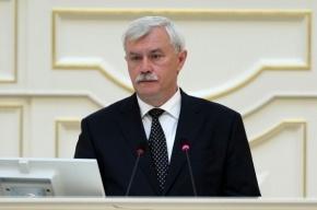 Полтавченко: бюджет обеспечит исполнение майских указов и футбол