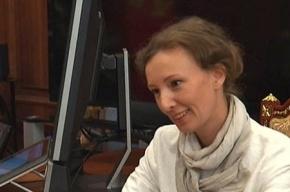 Кузнецова считает гибель подростков в Псковской области стечением обстоятельств