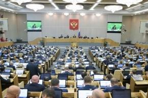 Володин представил коллегам нового депутата