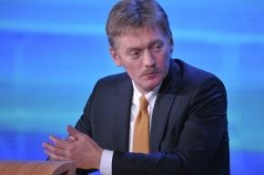 Кремль будет ждать от Запада ответа по Крыму