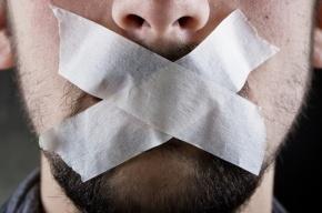 «Левада-Центр»: россияне высказались за цензуру в Интернете
