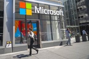 ФАС возбудил дело против Microsoft