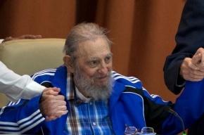 Лидеры России, Франции, Китая, Венесуэлы и Боливии скорбят о Кастро