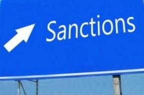 Эксперты Morgan Stanley рассказали о вероятности снятия США санкций с России