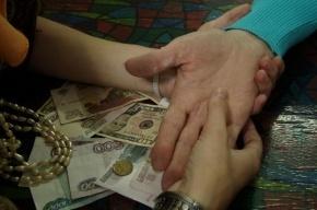 Порчу с пенсионерки «сняли» две девушки за 200 тысяч рублей