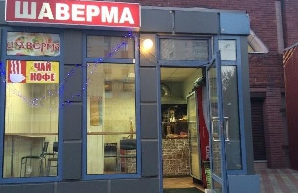 Петербуржцам посоветовали говорить «шаверма», но в документах писать «шаурма»