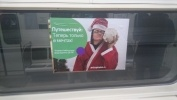 Фоторепортаж: ««Вагоны правды» появились в петербургском метро»