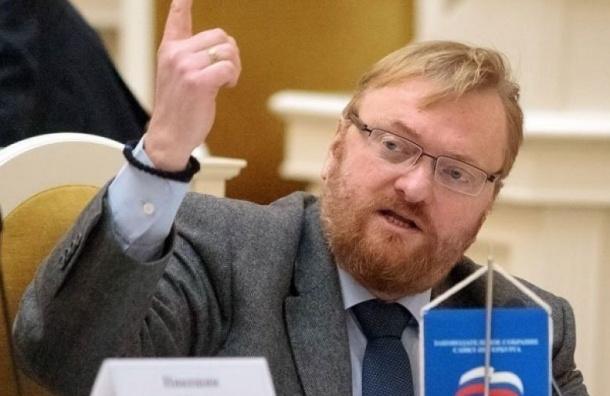 Милонов решил бороться с абортами курсами духовного образования