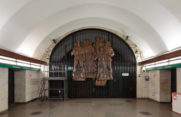 Группу разминировния ждут на станции «Василеостровская»
