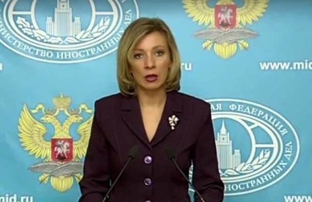 Захарова назвала посла в Турции Карлова блестящим профессионалом