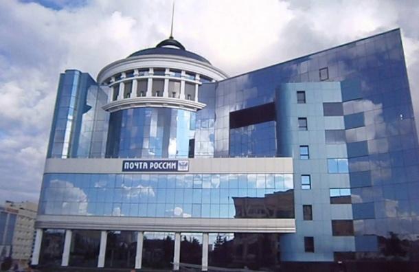 Силовики проводят обыск в центральном офисе «Почты России»