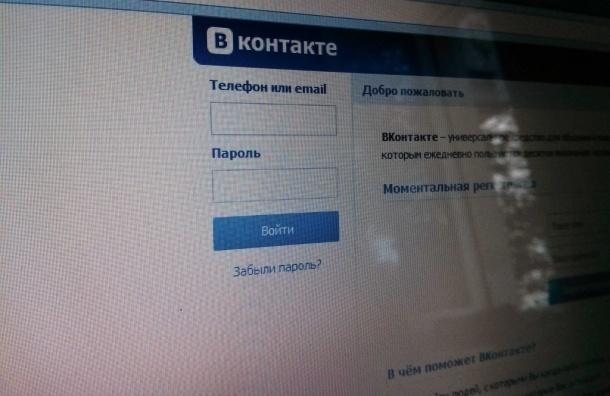 Воспитательницу детского сада в России отправили в колонию за репост