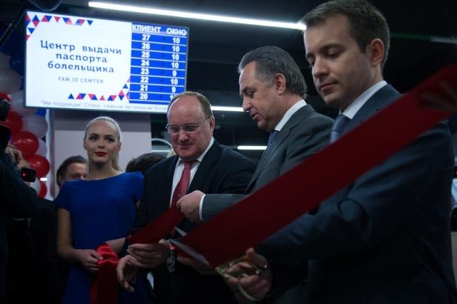 Открытие в Петербурге первого центра выдачи паспортов болельщиков для ЧМ-18, фото: Игорь Руссак : Фото