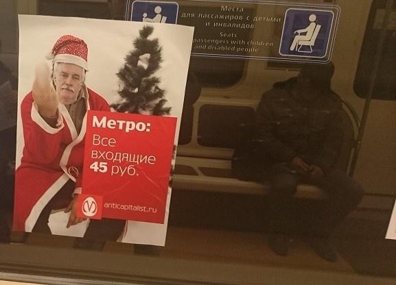 «Вагоны правды» появились в петербургском метро: Фото