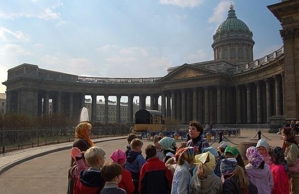 Туристическая столица мира — Санкт-Петербург