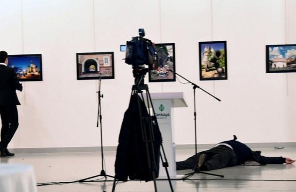 Убийство российского посла в Турции сравнили с началом Первой мировой войны